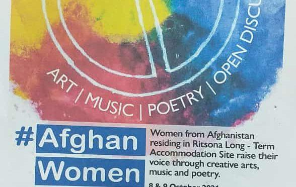 Afghan women matter: Art exhibition in Chalkida